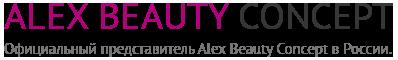 Официальное представительство немецкой компании Alex Beauty Concept в России нейлс ру